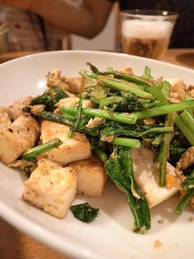 かぶの葉と豆腐のチャンプルーとみそ汁でほっこり|「たまごクラブ」妊婦の心をいやすCD紹介