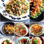 ♡レンジde簡単♡火を使わないレシピ8選♡【#時短#節約#簡単レシピ】
