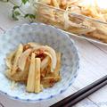 新たまと長芋の梅肉おかか和え☆ちょっと今日は暑いからさっぱりしたものがあると嬉しい♡火を使わない料理&作り置きOK by ひなちゅんさん