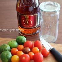 シークワーサーとミニトマトのフルブラ。フルブラ&料理教室のご案内。