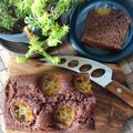 [簡単]きんかんのチョコレートパウンドケーキ
