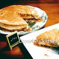 珈琲レアチーズケーキ