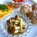 おしゃれなワンプレート朝食を作るアイデア!チーズの絶品朝食レシピ! by みぃさん