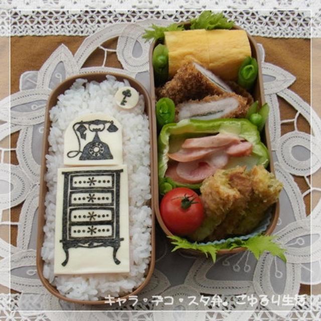 5月31日の兄妹弁☆チェスト電話&PANSONWORKSブルック新世界ver☆