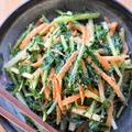 ♡にんにくなしでこの旨さ♡水菜と人参のナムル♡レシピあり♡リメイク付き♡
