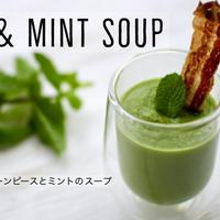 グリーンピースとミントのスープ