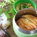 【頑張らないお弁当】麺つゆで簡単!!カツ丼弁当(15分)