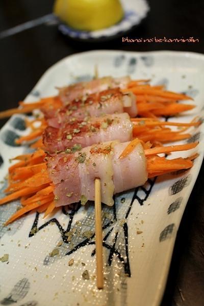 ベーコン人参の串焼き