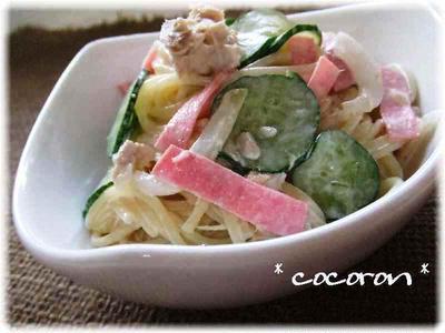 ツナ入りサラスパ&鶏団子トマト炒め
