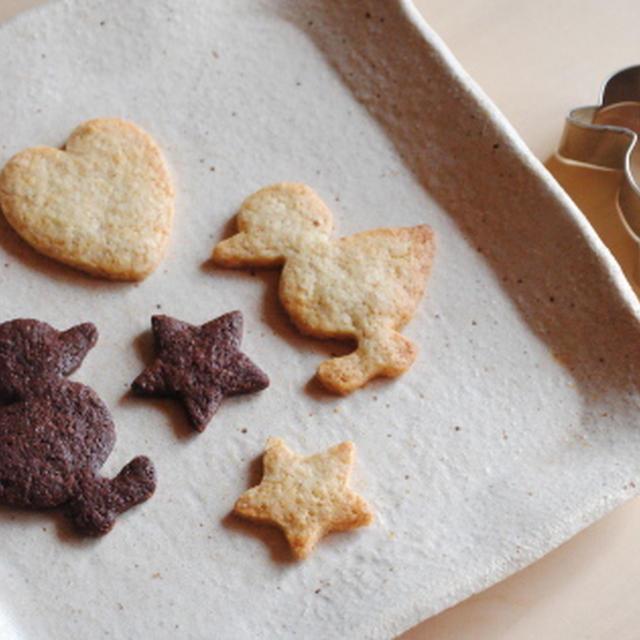 手づくりのクッキー型 handmade cookie cutter
