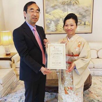 Japanese Cuisine Goodwill Ambassador!