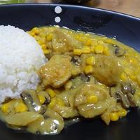 鶏肉とコーンのカレークリーム煮 リピ