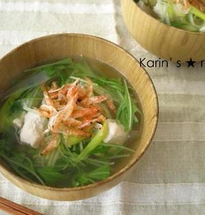 桜えびと水菜のお雑煮