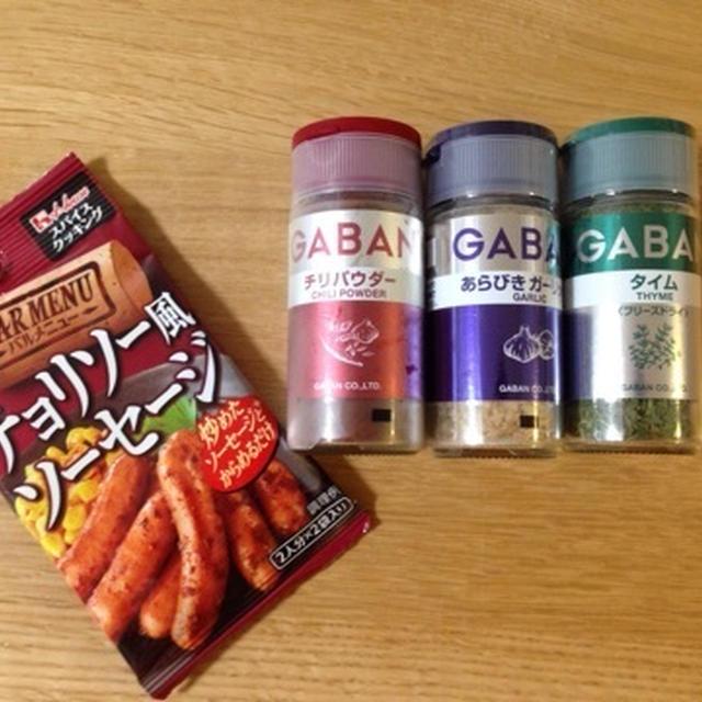 【モニター】鶏ひき肉と野菜のトマト味噌チリ炒め