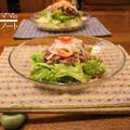 サラダ素麺&糖質少な目バージョン