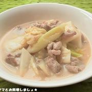 簡単★白菜と豚肉のコクうま味噌シチュー