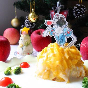 白雪姫のドレスドオムライス