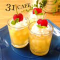 ♡混ぜて冷やして超簡単♡林檎のはちみつレモンゼリー♡ by Mizukiさん