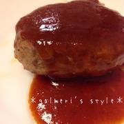 作り置き*お麩でふわふわ豆腐ハンバーグ