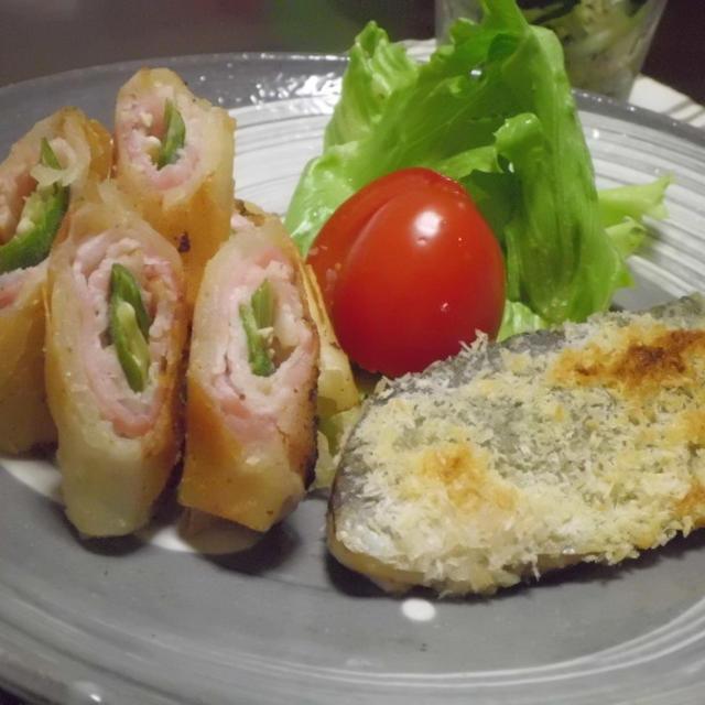 アジのチーズパン粉焼き オクラベーコンの春巻き