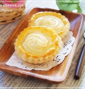 お家で簡単に作れる♪「クリームチーズパイ」