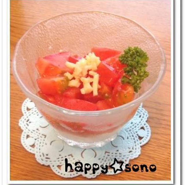 トマト!パセリ!豆腐!【ベジタブル祭り】