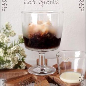 ベトナムコーヒー風のグラニテ