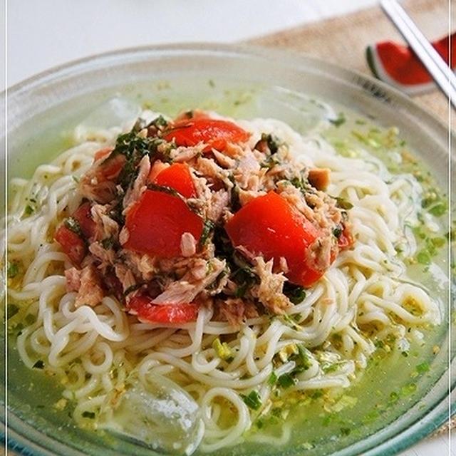 夏の塩ラーメン③ トマトとツナのさっぱり冷やし塩らーめん