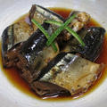 秋刀魚の生姜煮<圧力鍋で照り照りホロホロ>
