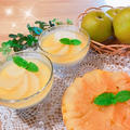 美味しい梨をありがとうございます♡ ~梨のコンポートゼリー&ケーキ~