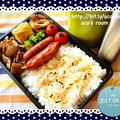 4月28日豚肉とこんにゃくのピリ辛炒め弁当✻✻今日のてんびん座は12位