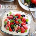 ♡超簡単♡スコップケーキ♡【#クリスマス#簡単レシピ#時短#ケーキ】