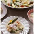 【BRUNOアンバサダー】キュートな食器で楽しむ!パエリャ風鯛めし