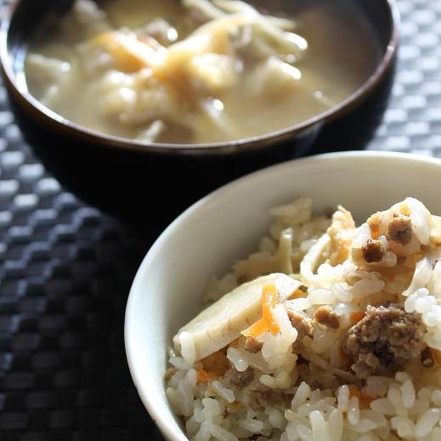 <ごぼうの炊き込みご飯と豚汁>ヤマキ「割烹白だし」プレゼントで。えへへ。