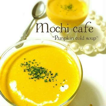 チンして混ぜてできあがり♡かぼちゃの豆乳冷製スープ♡【簡単/ 美容】