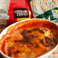 【モニター】お餅入り大豆ミートソースのラザニア風