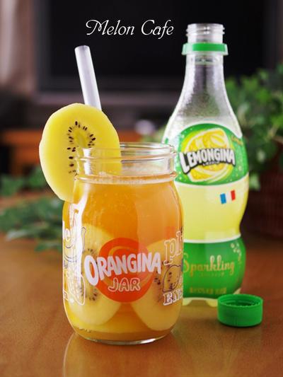 レモンジーナでつくる、ゴールドキウイのすっぱしゅわしゅわフルーツティー☆フルーツジャードリンク