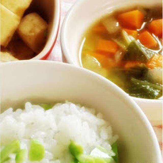 250日目-2 ご飯80g+枝豆20g+ごろごろ野菜スープ+ブイヨン+モンキーバナナ