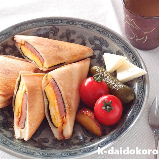 ポーク玉子のホットサンド~パンに挟んでも美味しいポークランチョンミート