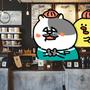 ダイエット雑談第95回 負けるな停滞期☆継続店長ダイエット!