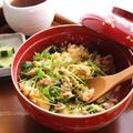 豆苗とツナの卵かけごはん☆キッチンバサミで簡単に!包丁・まな板いらずの豆苗レシピコンテスト