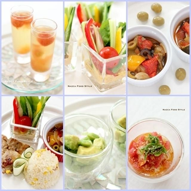 FOOD LESSON Summer <夏野菜>