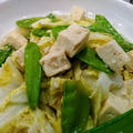 マリディアン湖パークで散歩 ~ 白菜と豆腐の塩味炒め
