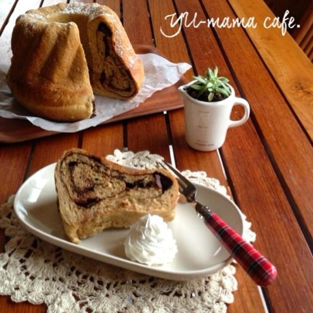 チョコチップコーヒーロールクグロフパンレシピ。お菓子みたいなぱん。