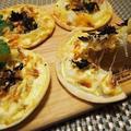 くらしのアンテナで掲載【乾物でイタリアン~超~簡単!Wチーズ~桜えびで餃子の皮ピザ】
