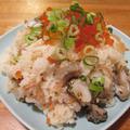【旨魚料理】ツブ貝のちらし寿司