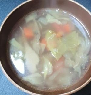 一味違うよ!野菜たっぷり大人のコンソメスープ