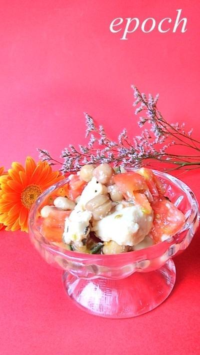 【レシピ付き】火を使わない<チーズ風豆腐と豆のサラダ>