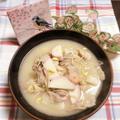 ちゃんぽん風 春雨スープ