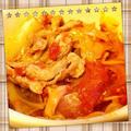 【レシピあり】簡単でも美味しい★豚こまとキャベツ、玉ねぎのホールトマト缶煮